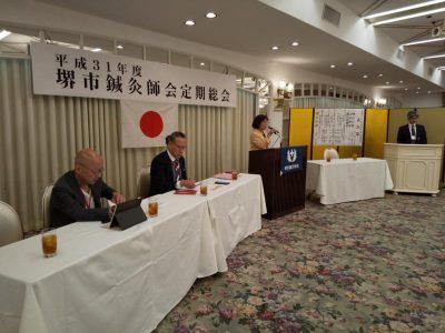 令和元年度の定期総会を開催しました